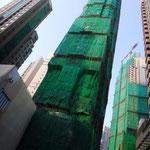 Gerüst sind hier grundsätzlich aus Bambus - auch für Hochhäuser...