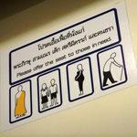 Mönch müsste man sein - Schild in der Metro