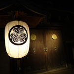 Koyasan by Night