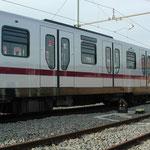 Nuova Livrea metrò Roma