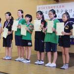 女子の部 決勝トーナメント進出者表彰