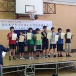 男子の部 決勝トーナメント進出者表彰