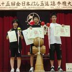 表彰者(左から 第3位:大野さくら(兵庫) 優勝:真鍋克弘(岡山) 準優勝:室谷直希(兵庫))