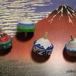 富士山独楽