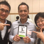 日本でも中国でも大活躍の山口拓郎さん、朋子さんご夫妻