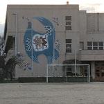 東松山市立青鳥小学校 丸木夫妻の壁画