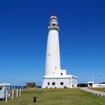 angekommen am Faro (Leuchtturm)