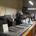 in der Druckerei