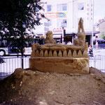 Fakir. 2006 Luxemburg