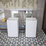 洗濯機置場 毎日無料で使いたい放題