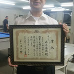 送られてきたサマーカップの賞状!森本さんおめでとう!