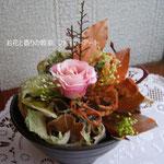 ファーマーアート®:乾燥野菜のアレンジメント