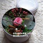 香りとプリザーブドフラワーを組み合わせたアレンジメント:ギフト缶