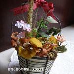 ファーマーアート®:乾燥野菜のミニバスケット