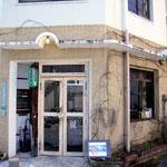 Cafe Slow Osaka1外観