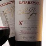 ブルガリアワイン4
