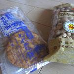 千葉県満喫セット3