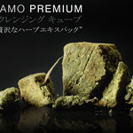 ナンダモプレミアム石鹸 1