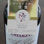 ブルガリアワイン5