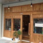 南国雑貨ティダ平良店 Image