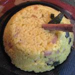 Gelber Reis: Rezept im Buch: S. 117