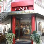 Eingang  - Cafe am Markt Idar-Oberstein