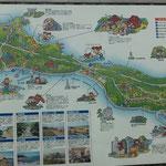 角島観光看板