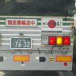 がんばろう日本のステッカーが・・・・