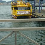 巌流島クルーズの船が到着
