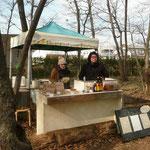 森のレストラン カフェ