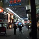 At the center of city, 高知の中心地から(Mar. 2014)