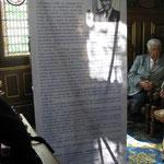 Panneau évoquant la biographie de Philippe Ragueneau, réalisé par l'ONAC du Loiret