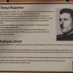 Мемориальная доска на улице Мадояна