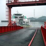 大西港桟橋