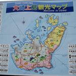 安芸津港~大西港迄のフェリーで大西港に降りたら大きなマップがあります