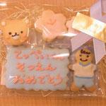 ご卒園祝いのアイシングクッキー