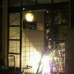 自動ドア改修工事