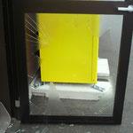ガラス割れ替え工事