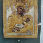 10 G - Icona in argento placcato oro dipinta a mano