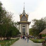 Stupa commémorative