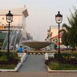 Fontaine Namphu