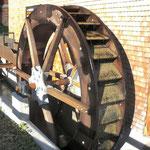 Neues Wasserrad an der Messerschmiede