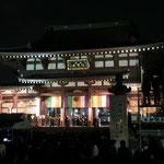 4月 川崎大師本堂にてご供茶式が50回を迎えることを記念して開催された東京交響楽団のフルオーケストラ演奏