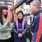 2012.1.19 地元ケーブルテレビ局YOUテレビによる取材。
