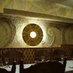 """Банкетный зал кафе """"Настроение"""". Декоративный светильник."""