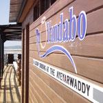 Yandabo