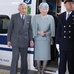 天皇皇后両殿下 新幹線 京都駅到着