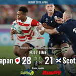 28対21の日本勝利に走る日本選手