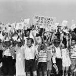 本土復帰を祝う沖縄