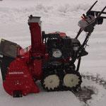 Honda Schneefräse